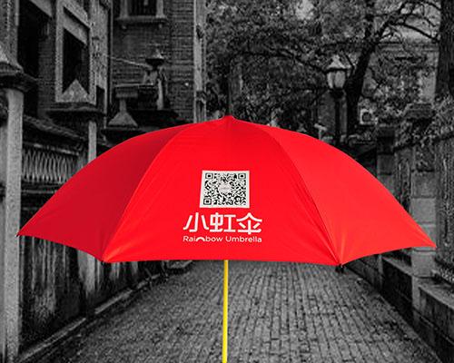 深圳市公溢科技有限公司
